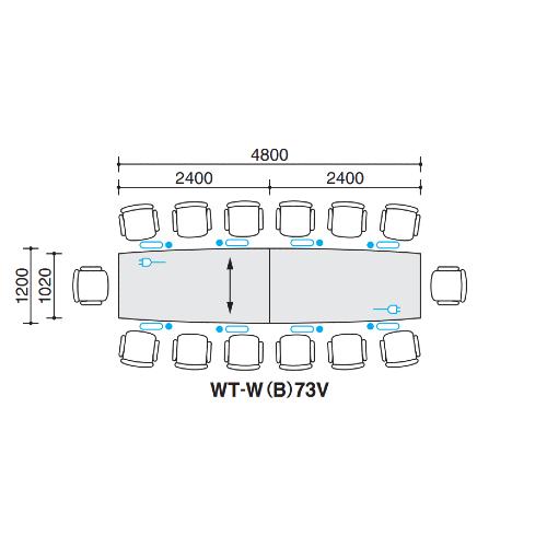 コクヨ 会議用テーブル WT-70シリーズ V字脚 ボート形天板 天板下コンセントタイプ W4800×D1200×H720 WT-W73V