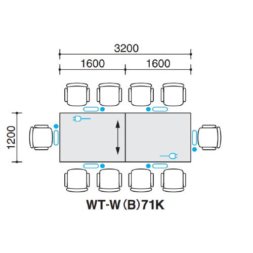 コクヨ 会議用テーブル WT-70シリーズ 角脚 角形天板 天板下コンセントタイプ W3200×D1200×H720 WT-W71K