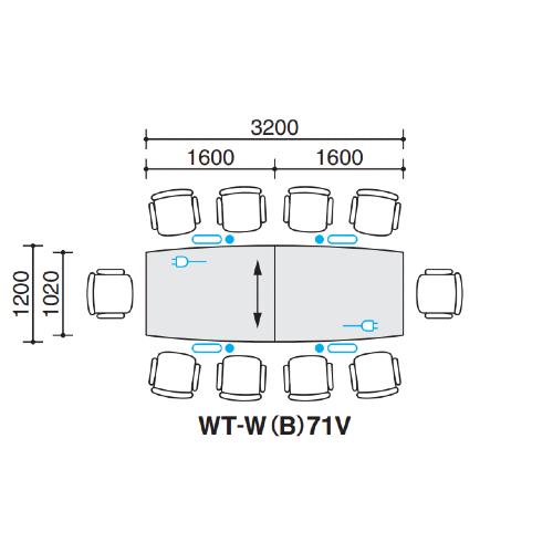 コクヨ 会議用テーブル WT-70シリーズ V字脚 ボート形天板 天板下コンセントタイプ W3200×D1200×H720 WT-W71V