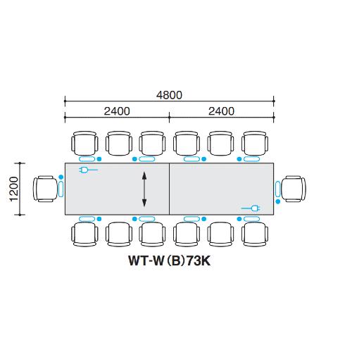 コクヨ 会議用テーブル WT-70シリーズ 角脚 角形天板 天板下コンセントタイプ W4800×D1200×H720 WT-W73K