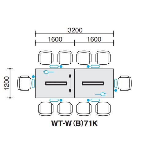 コクヨ 会議用テーブル WT-70シリーズ 角脚 角形天板 配線ボックスタイプ W3200×D1200×H720 WT-WB71K
