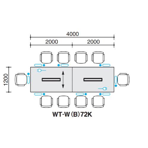 コクヨ 会議用テーブル WT-70シリーズ 角脚 角形天板 配線ボックスタイプ W4000×D1200×H720 WT-WB72K