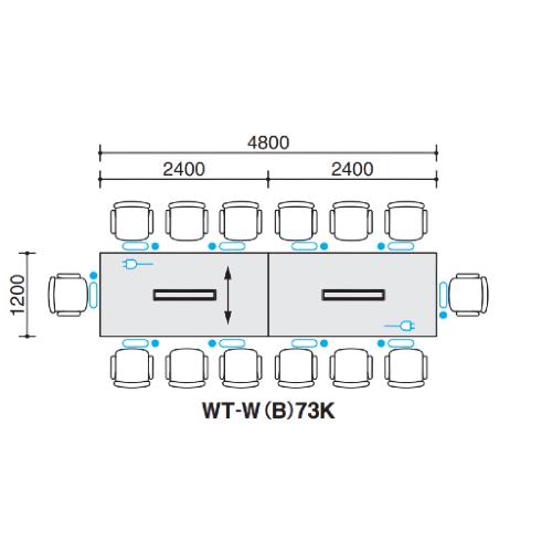 コクヨ 会議用テーブル WT-70シリーズ 角脚 角形天板 配線ボックスタイプ W4800×D1200×H720 WT-WB73K