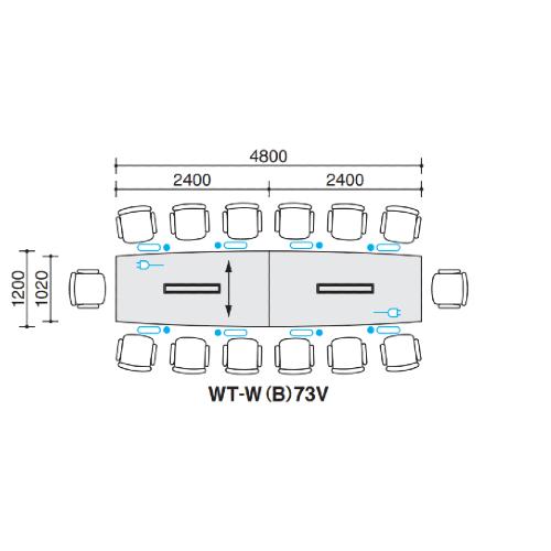 コクヨ 会議用テーブル WT-70シリーズ V字脚 ボート形天板 配線ボックスタイプ W4800×D1200×H720 WT-WB73V