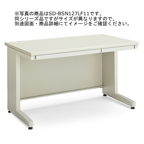 コクヨ BS+デスクシステム スタンダードテーブル センター引き出し付き W1400×D800×H700 SD-BSN148LF11