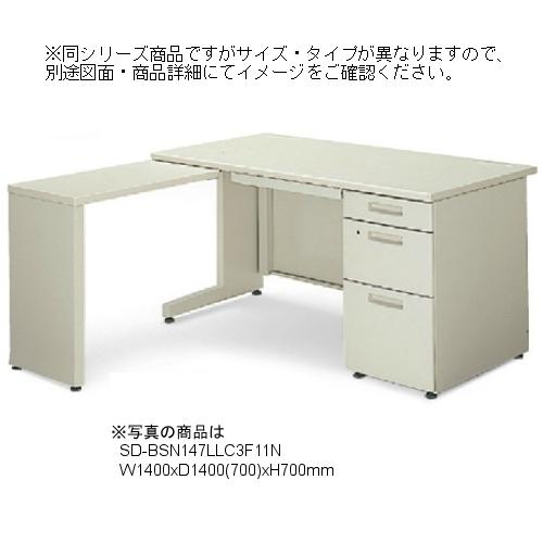 コクヨ  BS+デスクシステム L型デスク