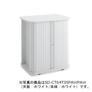コクヨ ワークリンク パーソナルワゴン A4 2段シャッタータイプ SD-CT64T3SPAW※NN