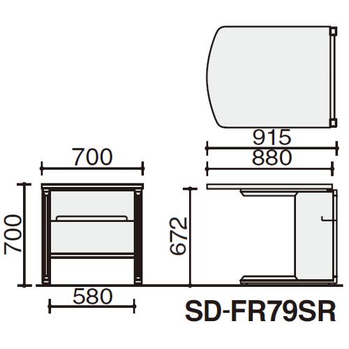 フレスコデスク サイドテーブル サイズ
