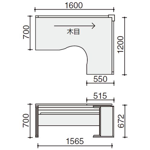 フレスコデスク L型テーブル サイズ