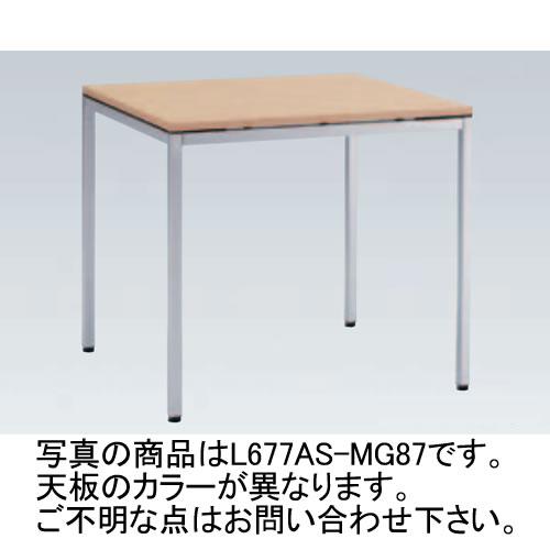 岡村製作所 オカムラ OKAMURA トレッセ ミーティングテーブル W800×D800×H720 L677AS-MQ88(ネオウッドミディアム)/L677AS-MQ89(ネオウッドダーク)