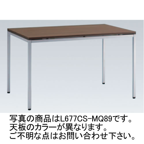 岡村製作所 オカムラ OKAMURA トレッセ ミーティングテーブル W1200×D800×H720 L677CS-MG73(ホワイト)/L677CS-MQ87(ネオウッドライト)