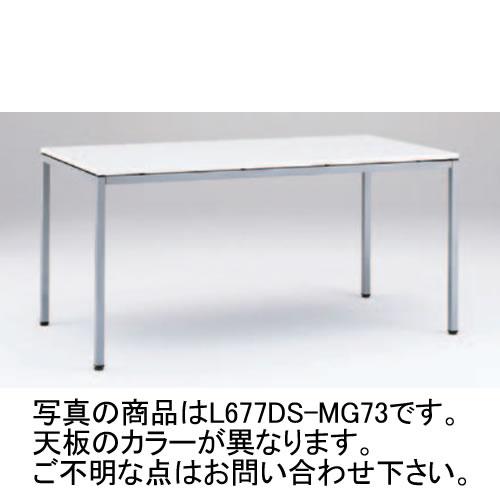 岡村製作所 オカムラ OKAMURA トレッセ ミーティングテーブル W1500×D800×H720 L677DS-MQ88(ネオウッドミディアム)/L677DS-MQ89(ネオウッドダーク)