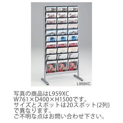 オカムラ OKAMURA パンフレットスタンド A4判20スポット(2列) W530×D400×H1500 L959XB-Z637