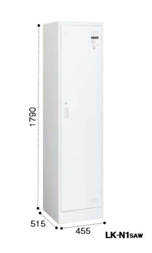 コクヨ LKロッカー 1人用ロッカー ホワイトタイプ ワイドタイプ W455D515H1790 シリンダー錠 LK-N1SAW