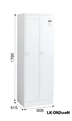 コクヨ LKロッカー 2人用ロッカー ホワイトタイプ W608D515H1790 シリンダー錠 LK-N2SAW