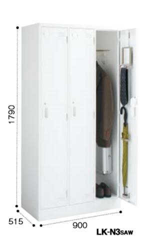 コクヨ LKロッカー 3人用ロッカー ホワイトタイプ W900D515H1790 シリンダー錠 LK-N3SAW