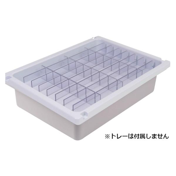 ミヤナリ 薬剤保管庫 メディロック MLGシリーズ 配薬キャビネット 投薬カート MLG仕切板セット 深型32分割用 MLGD-7332-D