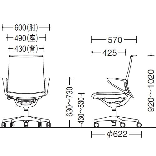 モードチェア デザインアーム サイズ
