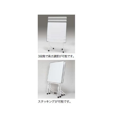 ナイキ ホワイトボード  ミーティングボード(スタッキング可能) W886×D382×H1358〜1612 BBM-2012