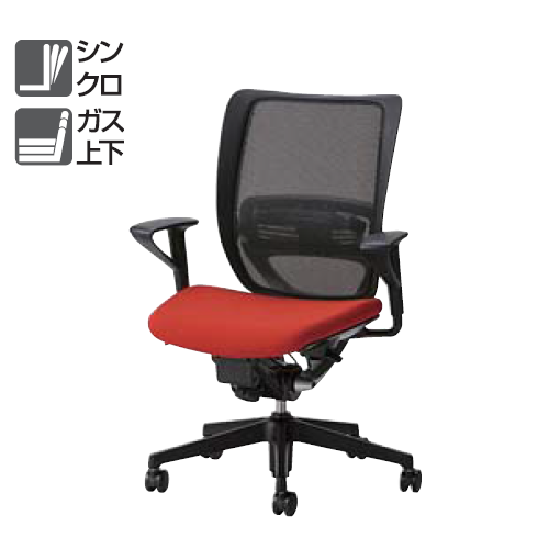 ナイキ NAIKI オフィスチェア YE型 ワイイーチェア ハイバック 座布張り 背メッシュ 固定肘 ランバーサポート付 YE511FHB