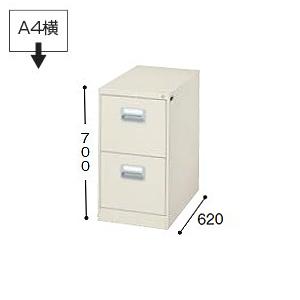 ナイキ NAIKI ファイリングキャビネット A4サイズ引き出しタイプ 1列-2段 W388×D620×H700 A4-276-LG
