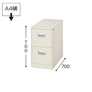 ナイキ NAIKI ファイリングキャビネット A4サイズ引き出しタイプ 1列-2段 W387×D700×H700 A4-277-LG
