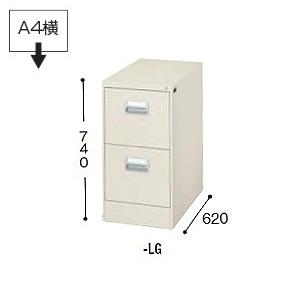 ナイキ NAIKI ファイリングキャビネット A4サイズ引き出しタイプ 1列-2段 W387×D620×H740 A4-2-LG/A4-2-WC