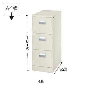 ナイキ NAIKI ファイリングキャビネット A4サイズ引き出しタイプ 1列-3段 W387×D620×H1015 A4-3-LG/A4-3-WC