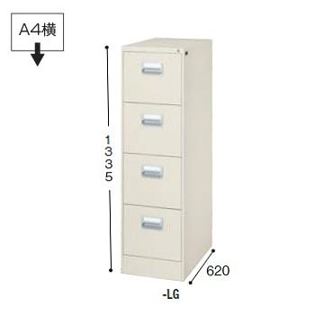 ナイキ NAIKI ファイリングキャビネット A4サイズ引き出しタイプ 1列-4段 W387×D620×H1335 A4-4-LG/A4-4-WC