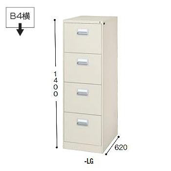 ナイキ NAIKI ファイリングキャビネット B4サイズ引き出しタイプ 1列-4段 W455×D620×H1400 B4-4-LG/B4-4-WC