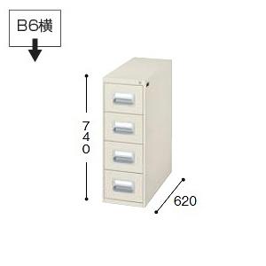 ナイキ NAIKI カードキャビネット B6サイズ引き出しタイプ W264×D620×H740 B6・1列 4段 B6-14-LG