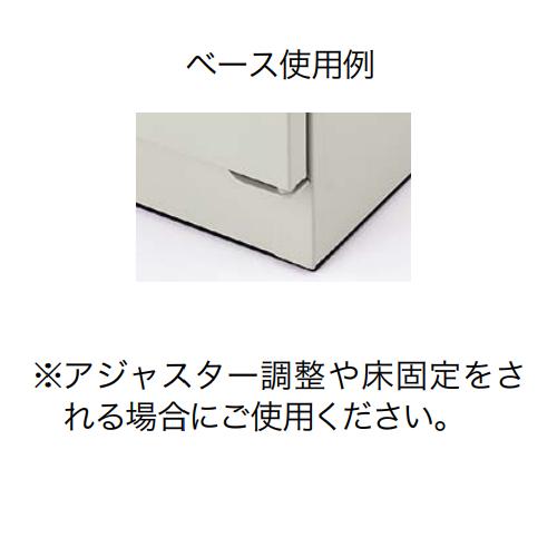 ナイキ シューズボックス ベース 使用例