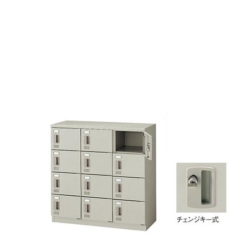 ナイキ シューズボックス 12人用 内筒交換錠 W900×D380×H900mm SB0909C-12-AW