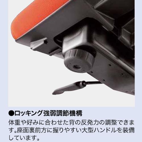 ナイキ ヴィアーレチェア ロッキング強弱調整機能