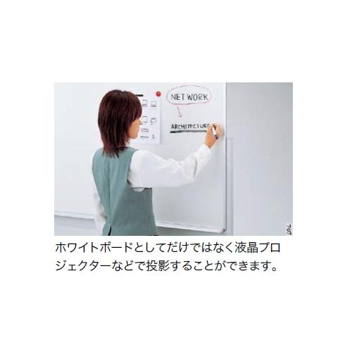 ナイキ ホワイトボード(スクリーン機能付)