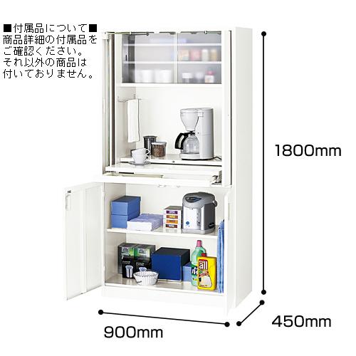 ナイキ オフィスキッチン クリアーホワイト W900×D450×H1800mm OK15-W