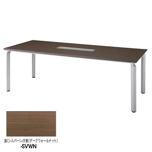 ナイキ ウエイク ミーティングテーブル(WK型) 耐指紋性メラミンタイプ 配線ボックス付 脚シルバー W1800×D900×H720 WKH18905H-SVWN