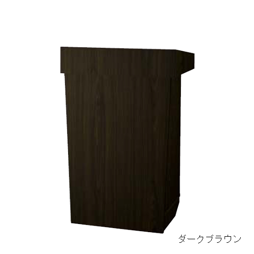 ナイキ NAIKI 講演台 W740×D550×H1145 FS-17-H/FS-17-DBR/FS-17-LW/