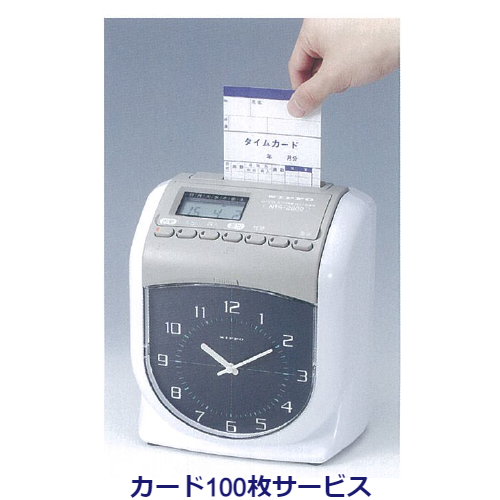 ニッポー タイムレコーダー nippo メロディチャイム付 NTR-2800 600Tタイムカード100枚付
