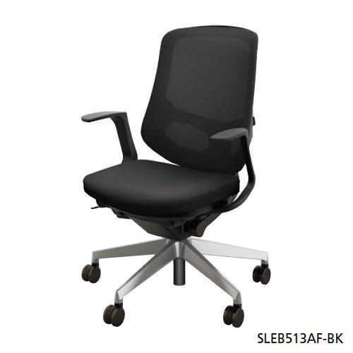 ナイキ NAIKI オフィスチェア SLE型 Selift セリフトチェア(アルミ脚) ミドルバック 座布張り/背メッシュ張り 固定肘 SLEB513AF