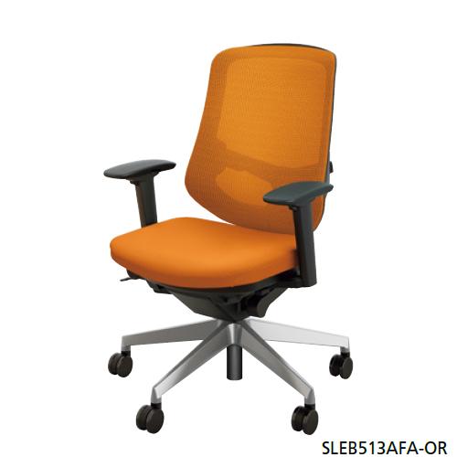 ナイキ NAIKI オフィスチェア SLE型 Selift セリフトチェア(アルミ脚) ミドルバック 座布張り/背メッシュ張り 可動肘 SLEB513AFA