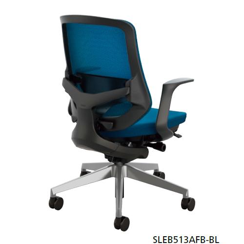 ナイキ SLE型 Selift セリフトチェア(アルミ脚) ミドルバック 座布張り/背メッシュ張り 固定肘 ペルビックランバーサポート付 SLEB513AFB
