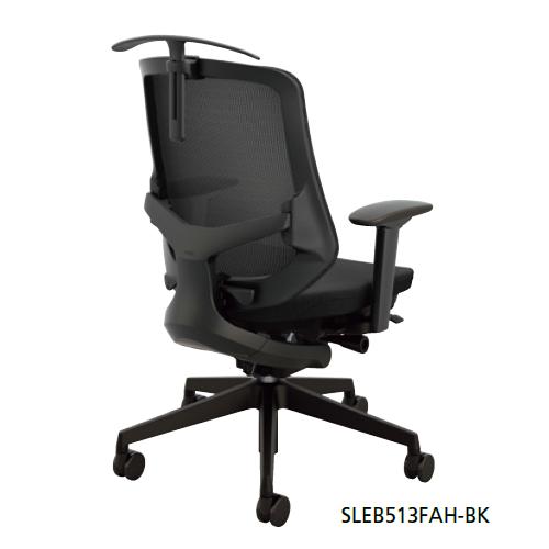 ナイキ セリフト(Selift)チェア (ブラック) ミドルバック 布張り 可動肘 ハンガー付 SLEB513FAH