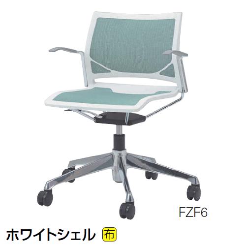 オカムラ okamura ミーティングチェア ツァルトチェア Zart 5本脚タイプ 肘付 ホワイトシェル 81R1FA-F