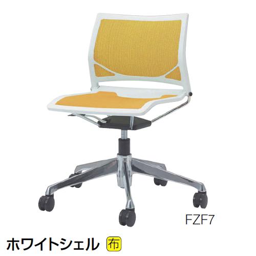 オカムラ okamura ミーティングチェア ツァルトチェア Zart 5本脚タイプ 肘無 ホワイトシェル 81R1FE-F