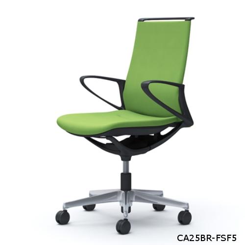 オカムラ モードチェア プレーンタイプ ミドルバック デザインアーム ポリッシュ脚 CA25BR-FSF/CA25BW-FSF/CA25BR-FSG/CA25BW-FSG