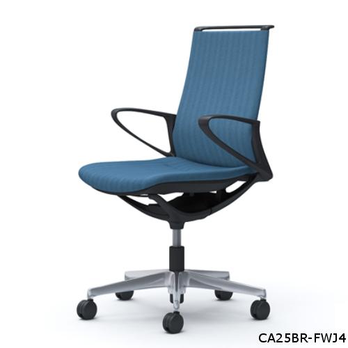 オカムラ モードチェア ヘリンボーンタイプ ミドルバック デザインアーム ポリッシュ脚 CA25BR-FWJ/CA25BR-FWK/CA25BW-FWJ/CA25BW-FWK