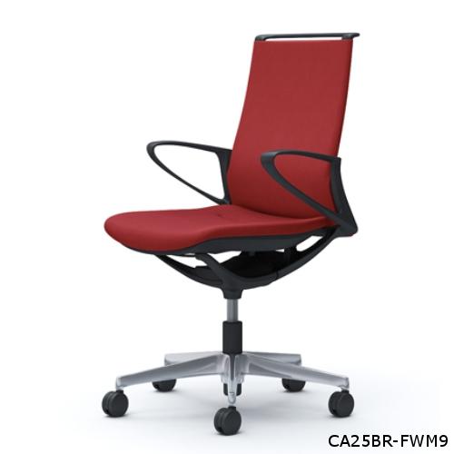 オカムラ モードチェア ミックスタイプ ミドルバック デザインアーム ポリッシュ脚 CA25BR-FWM/CA25BW-FWM/CA25BR-FWN/CA25BW-FWN
