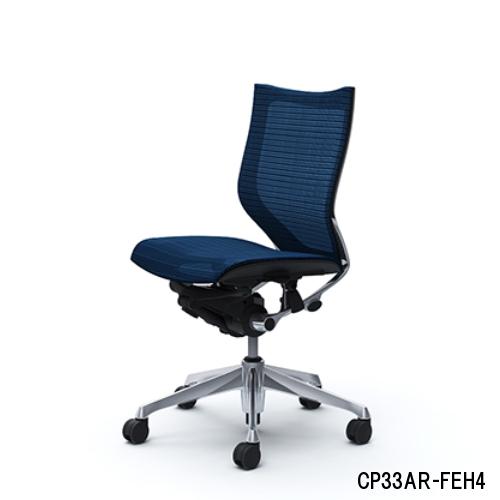 オカムラ バロンチェア ローバック 肘無 ポリッシュフレーム 座面メッシュ CP33AR-FDH/CP33AR-FEH/CP33AW-FDH/CP33AW-FEH