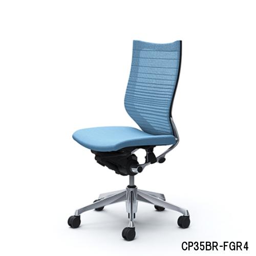 オカムラ バロンチェア グラデーションサポートmesh ハイバック 肘無 ポリッシュフレーム CP35BR-FGR/CP35BW-FGR